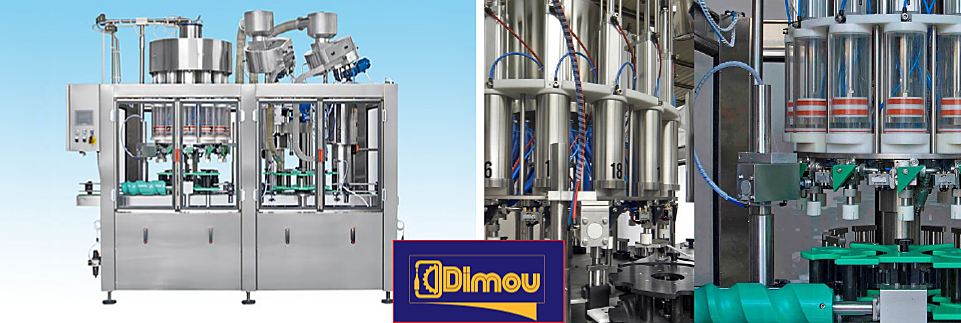 Dimou new product